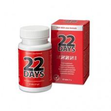 Erectiepillen - 22 Days